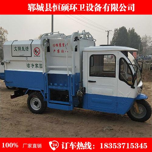 电动三轮四轮垃圾车 新能源电动垃圾清运车小型电动保洁车