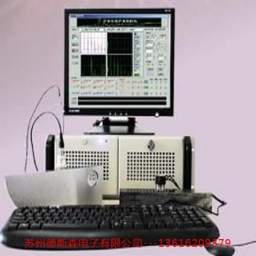 CUT-89H全数字多通道超声波探伤仪