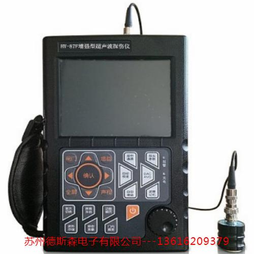 HY-87F增强型超声波探伤仪