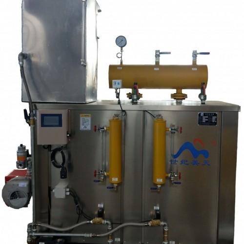 世纪美天0.3吨燃油蒸汽发生器