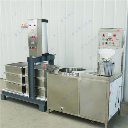 鑫达 豆腐干机设计先进好操作 全自动豆腐干机生产线