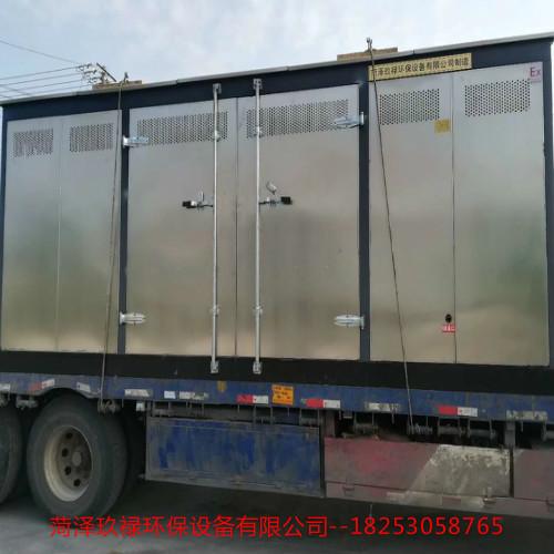 大型油库油气回收 油库油气回收定制