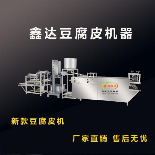 新型豆腐皮机价钱 豆腐皮机可一人操作 豆制品机械制造厂家