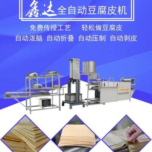 山东商用豆腐皮机器 豆腐皮机生产视频 鑫达豆制品设备型号齐全