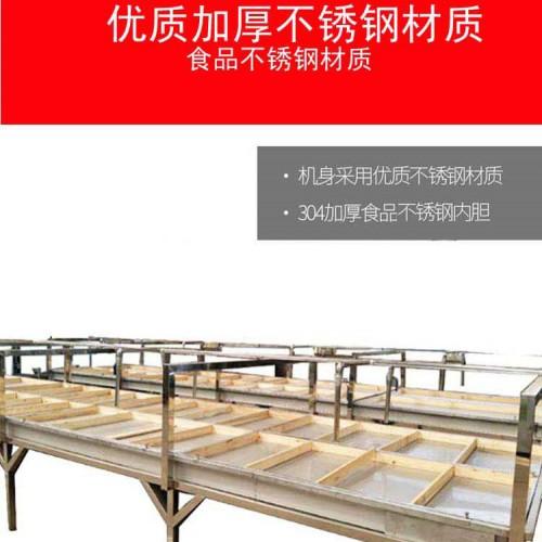 手工腐竹机生产线 自动腐竹油皮机 免费上门教技术