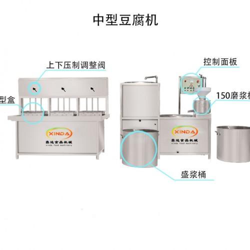 新款不锈钢豆腐机 多功能豆腐机好操作 鑫达豆制品设备