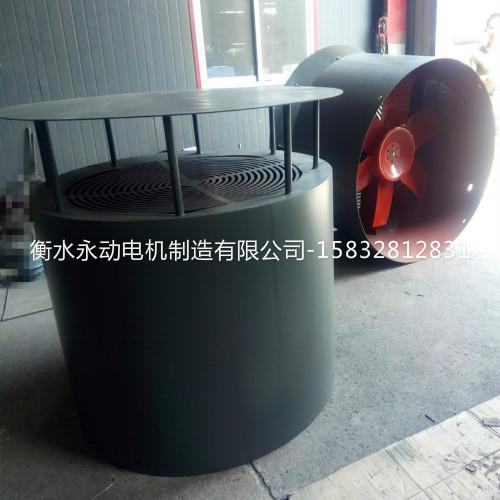 变频防爆电机专用风机厂家直销