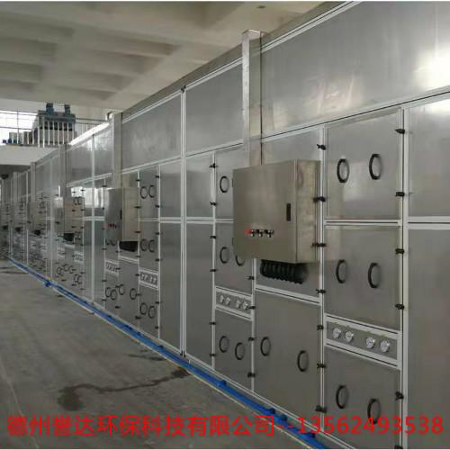 低温干化机