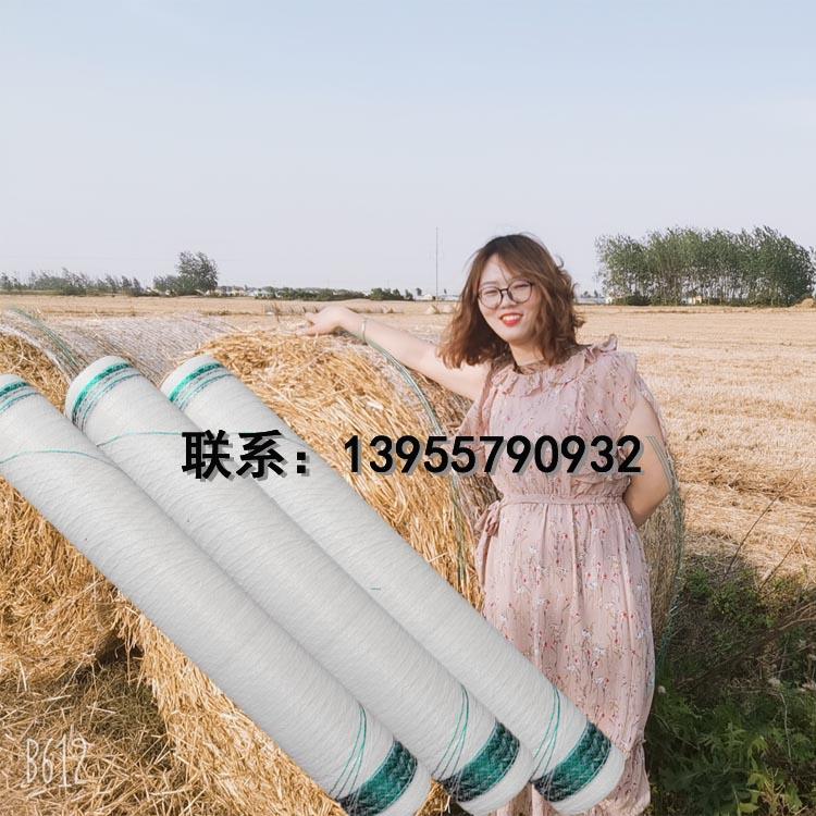 捆草网不一样的秸秆打捆网打捆机专用网
