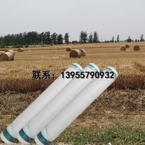 富锦市捆草网建三江秸秆打包网打捆机打捆网
