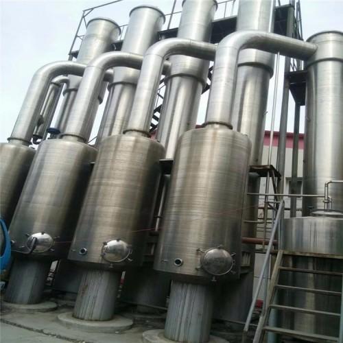 厂家供应二手蒸发器 二手浆膜蒸发器