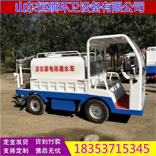 小型电动洒水车厂家 三轮洒水车货到付款 电动洒水车