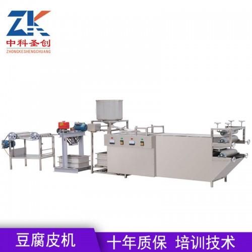 蚌埠豆腐皮生产设备 全自动豆腐皮机 豆腐皮机厂家可培训技术