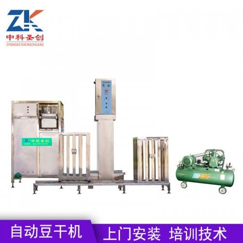 贵州全自动豆干机 豆干生产线设备 豆腐干机可自动上脑泼脑