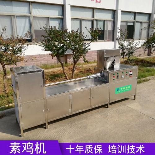 全自动素鸡机 做素鸡的机器 中科圣创素鸡机厂家可订制