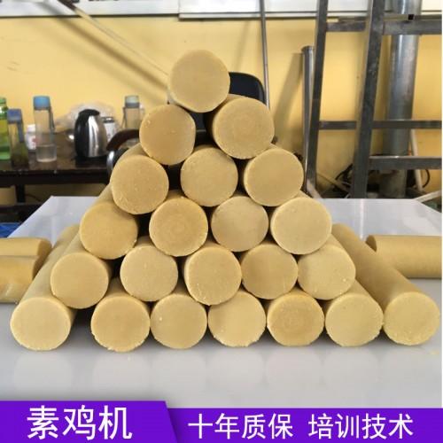 徐州素鸡生产设备 全自动素鸡机 素鸡机厂家供应