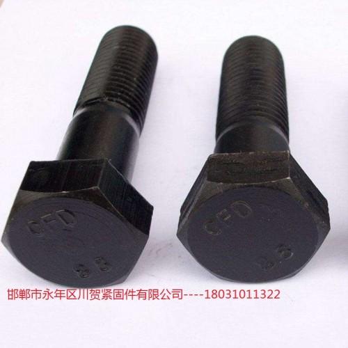 8.8级高强外六角螺栓螺丝35#45#材质