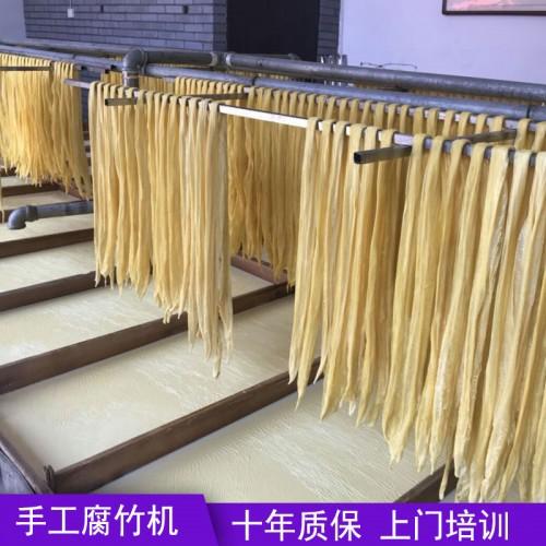 河北手工腐竹机 腐竹生产线设备 半自动腐竹机厂家培训