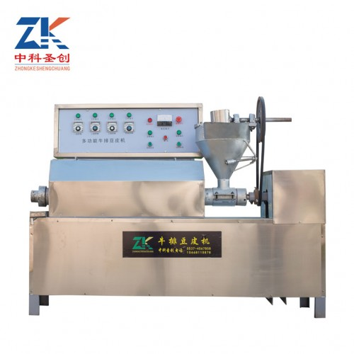 保定厂家直销牛排豆皮机 豆皮生产设备 多功能蛋白肉机多少钱