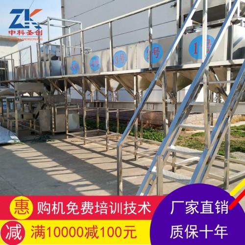 厂家直销泡豆系统 豆制品设备全自动黄豆浸泡系统多少钱一套