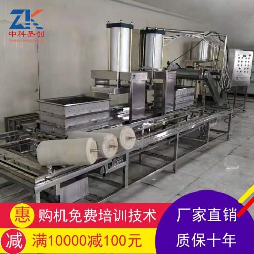 大型豆腐皮生产设备 豆腐皮机器 全自动豆腐皮机哪里有卖的