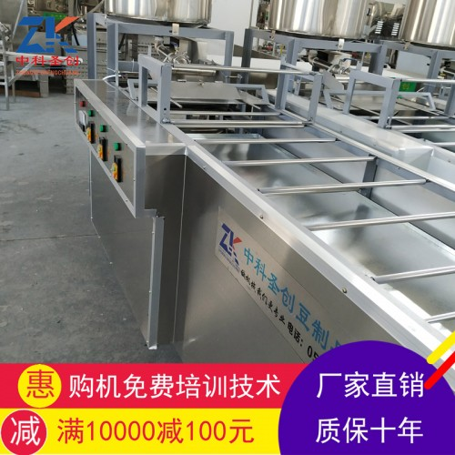 厂家直销豆腐皮机 做豆腐皮的机器 全自动豆腐皮机多少钱