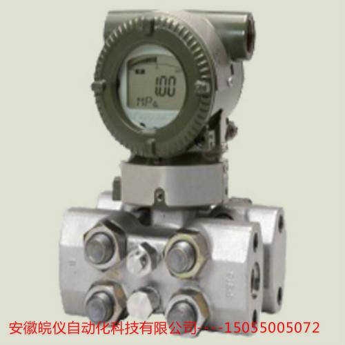重庆川仪EJA440E智能高压力变送器