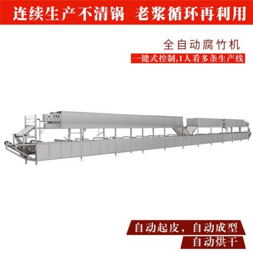 厂家直销全自动腐竹机 腐竹生产设备操作简单吗