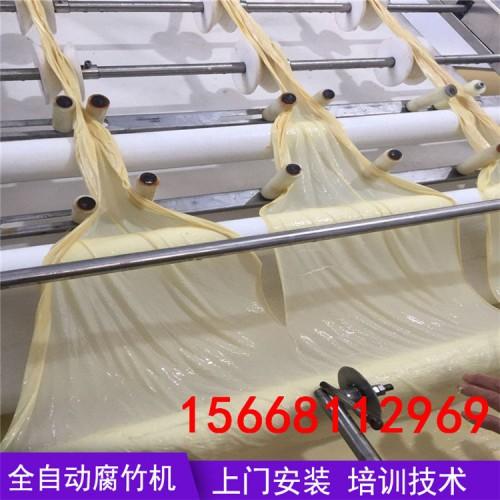 腐竹生产设备 腐竹油皮机 全自动腐竹机厂家报价