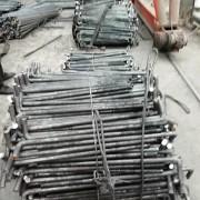 邯郸市途腾紧固件制造有限公司