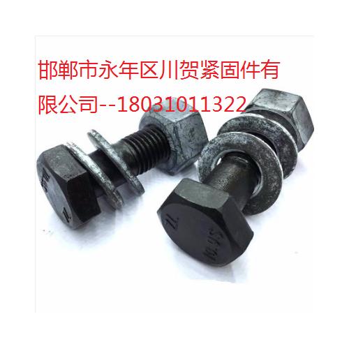 10.9S钢结构螺栓