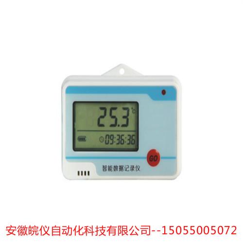 防水型温湿度记录仪