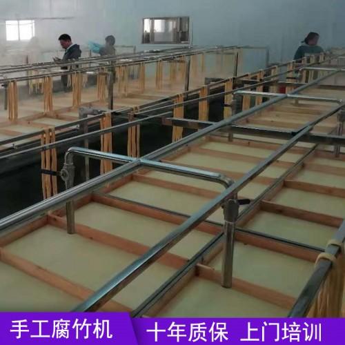 工厂货源手工腐竹机 腐竹生产设备 半自动腐竹机可上门安装