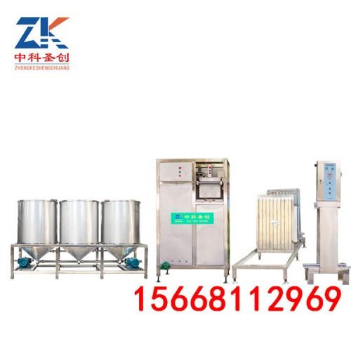 淮北厂家直销全自动豆干机 数控豆干生产线设备