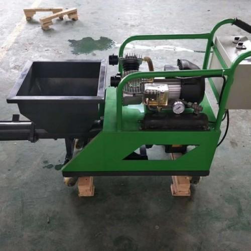 厂家直销砂浆喷涂机多功能砂浆喷涂机小型砂浆喷涂机灌浆机