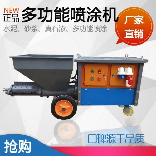 新款大流量大功率单缸双缸柱塞式粉墙磨墙喷墙压力水泥砂浆喷涂机