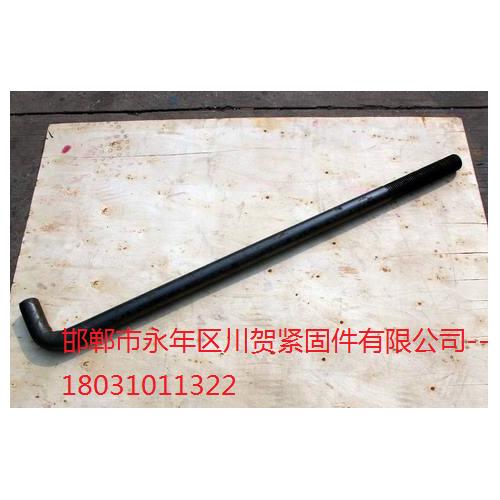 固定专用地脚螺丝L型9字型厂家生产