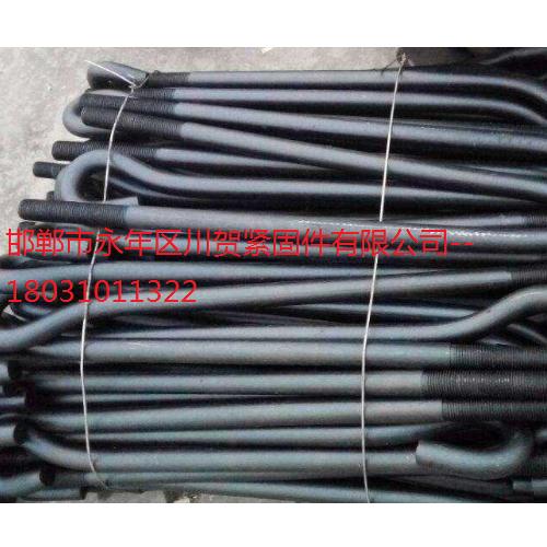 Q235钢材生产9字型地脚螺丝预埋专用螺栓
