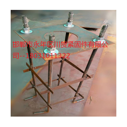 钢结构地脚螺栓生产厂家