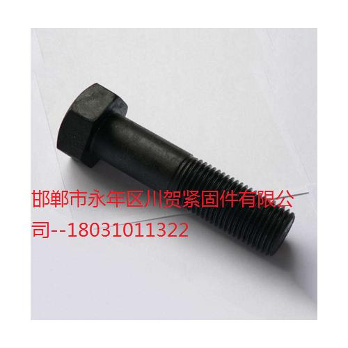 标准外六角螺丝批量生产专供工地使用质量有保证