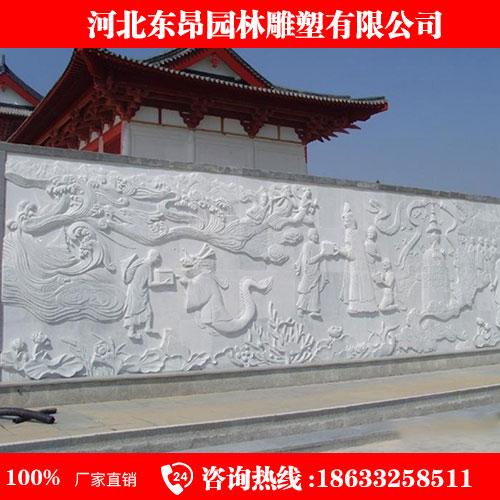 汉白玉石雕浮雕