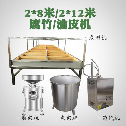 山东鲜豆家商用大型腐竹机厂家直销
