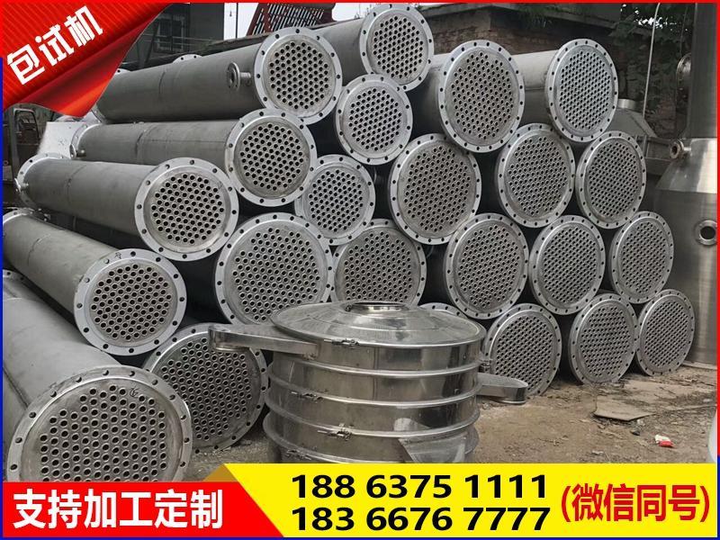 出售二手铝合金列管式换热器,二手10平方石墨冷凝器市场价格