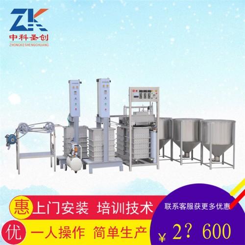 张家港仿手工豆腐皮机 千张豆腐皮生产设备厂家安装