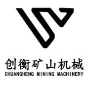 隆尧县创衡金属制品厂