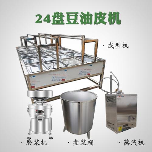 山东鲜豆家大型腐竹机设备厂家直销