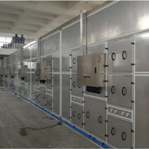 封闭式污泥低温干化机,污泥除湿干燥机