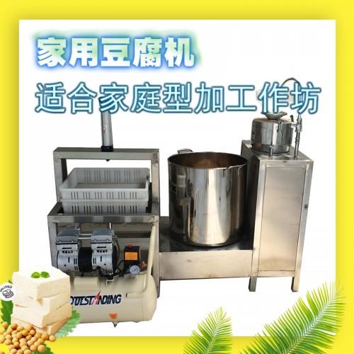 山东鲜豆家一体式小型超市豆腐机
