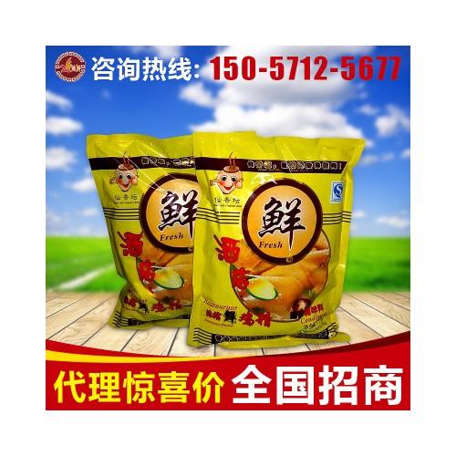 仙香坛品牌优选鸡精 1千克餐饮专用鸡精 味精鸡精1kg调味料