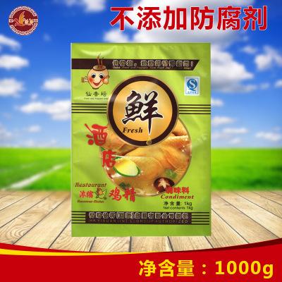 厂家直销 鲜鸡精珍味缘鸡精调味品批发调味品大鸡精 餐饮供应